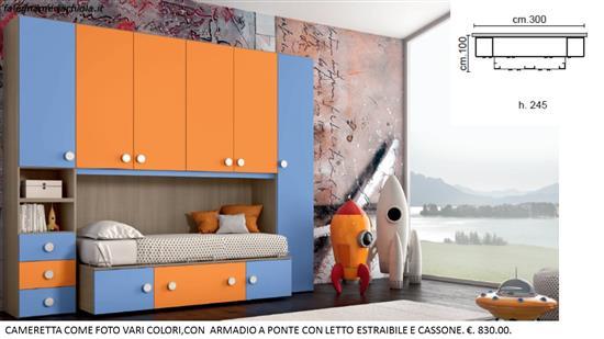 Cassetti Scorrevoli Sotto Letto : Arredamenti ballabio lissone la fusione tra il letto e l armadio